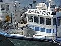 Riobao Uno (145555469).jpg