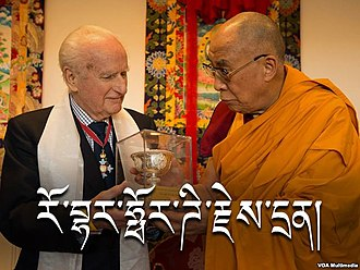 Robert W. Ford - The 14th Dalai Lama of Tibet with Robert Ford, the only foreigner who served in the Tibetan government prior to Tibet's invasion, and who was captured by the People's Liberation Army (PLA) at Chamdo in 1950.
