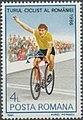 Romanian Cyclist Race-Cyclist-at-Finish.jpg