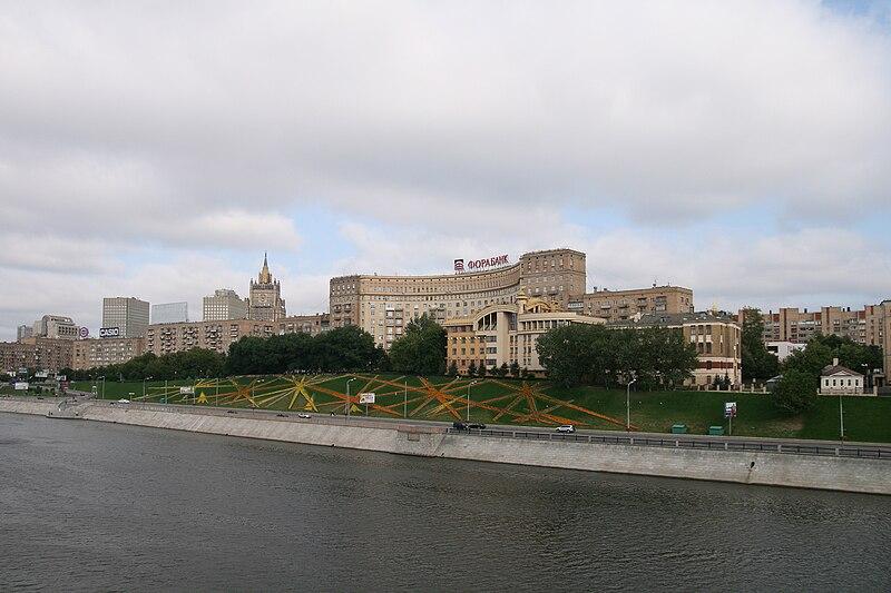 File:Rostovskaya Embankment.JPG
