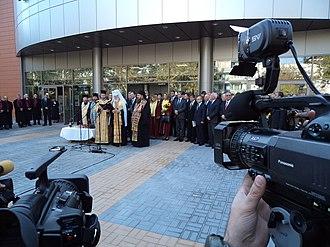 Ignat Kaneff - Image: Rousse University Kaneff Centre Opening Ceremony 07