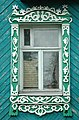 Russia - windows of the building - 041.jpg