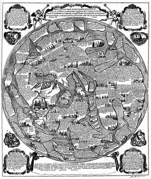 Russia Cosmography early 18th century lubok