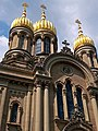 Russische Kirche Wiesbaden Kuppeln.jpg