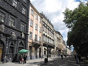 Market Square (Lviv) - Eastern side