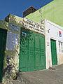 São Filipe-Ecole secondaire.jpg
