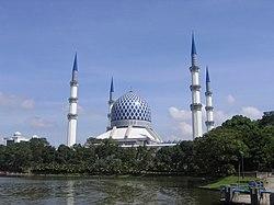 SA Blue Mosque.jpg