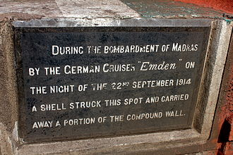 Chennai Port - A plaque near Madras High Court