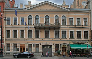 SPB Newski house 70.jpg