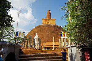 Abhayagiri vihāra - The restored Abhayagiri Dagoba (stupa) in Anuradhapura