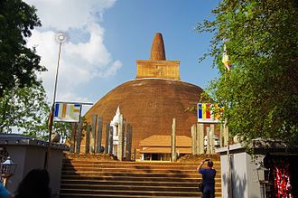 Theravada - The restored Abhayagiri Dagoba (stupa) in Anuradhapura