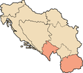 SR Montenegro and SR Macedonia in SFR Yugoslavia.png