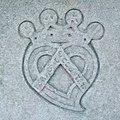 SWRI emblem carved on stone seat - geograph.org.uk - 1095734.jpg