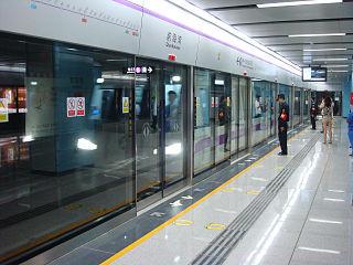 Shenzhen Metro line