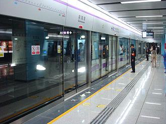 Line 5 (Shenzhen Metro) - CRRC Zhuzhou train at Qianhaiwan station
