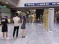 SZ 深圳 Shenzhen 福田 Futian 深圳會展中心 SZCEC Convention & Exhibition Center July 2019 SSG 55.jpg