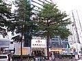 SZ 深圳 Shenzhen 羅湖 Luohu 嘉賓路 Jiabin Road August 2018 SSG 32.jpg