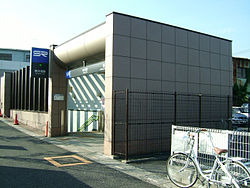 Saitama-Railway-Araijuku-station-2-entrance.jpg