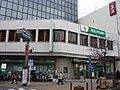 Saitama Resona Bank Kita-Urawa Nishiguchi Branch.jpg