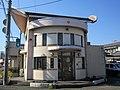 Saito Police station Tsuma Koban.jpg