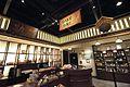 Sake Bar (33964151176).jpg