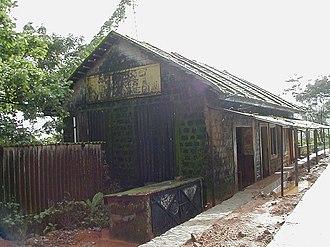 Sakleshpur - Abandoned railway station at Yedakumeri