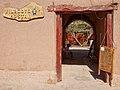 San Pedro de Atacama-CTJ-IMG 5502.jpg