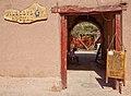 San Pedro de Atacama-CTJ-IMG 5503.jpg