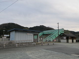 Sana Station Railway station in Taki, Mie Prefecture, Japan