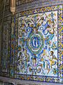 Santo Amaro Chapel - Detail - Entrance.jpg