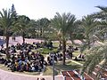 Sapir Academic College 2007 המכללה האקדמית ספיר.jpg
