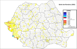 Sarbi Romania (2002).png