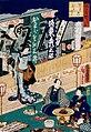 Saruwaka-chō Kaomise from Edo-jiman Sanjū-rokkyō.jpg
