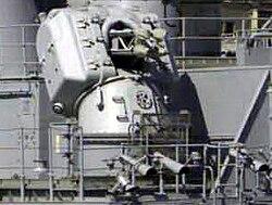 Unidades que pudiera poseer la Armada - Página 22 250px-Seaguard
