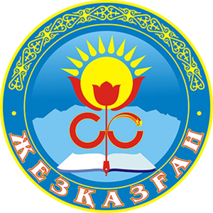 Jezkazgan - Image: Seal Zhezkazgan