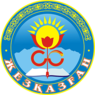 Seal Zhezkazgan.png