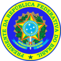 Seal of the President of Brazil.png