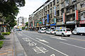 Section 2, Zhongyang North Road, Beitou District, Taipei 20150603.jpg