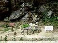 Seifautaki Okinawa Japan 沖縄 斎場御嶽 - panoramio (11).jpg