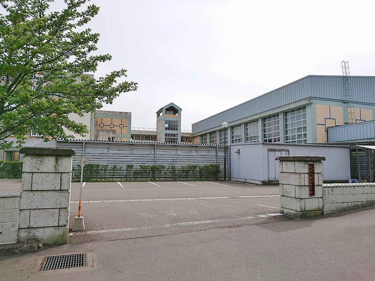 関根学園高等学校