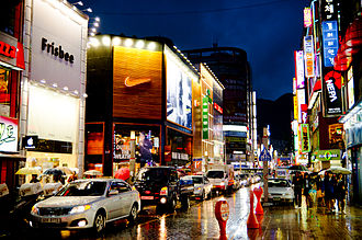 Busanjin District - Seomyeon
