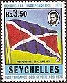 Seychelles Independence 1976 stamp.jpg