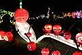 Shakopee Lantern Light Festival - Spoon Oct 2017.jpg