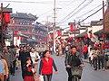 Shanghai Old Street.jpg