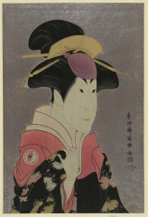 Segawa Tomisaburō as Yadorigi, wife of Ogishi Kurando