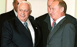 Sharon and Putin - 2003 - kremlin photo