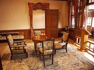 Japanese-Western Eclectic Architecture - Image: Shayokan Indoor 4