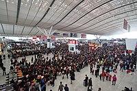 Shenzhen North Railway Station Concourse 2016 Chunyun.jpg