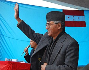 Nepali Congress - Sher Bahadur Deuba: current party president and Prime Minister of Nepal