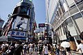 Shibuya Center-Gai.jpg